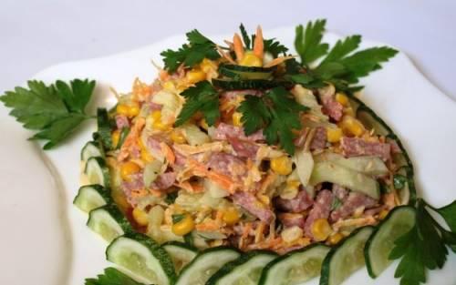 салат с кукурузой корейской морковью и копченой колбасой и кукурузой